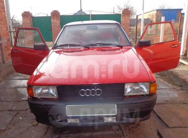 Audi 80, 1980 год, 45 000 руб.