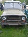 УАЗ 469, 1988 год, 70 000 руб.