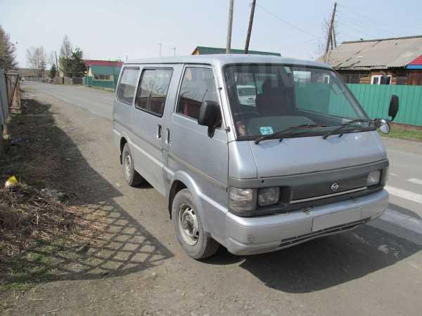 Nissan Vanette, 1998 год, 280 000 руб.