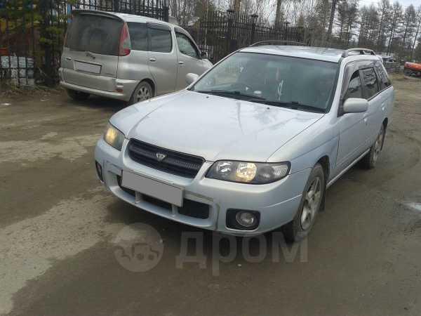 Nissan Avenir, 2000 год, 190 000 руб.