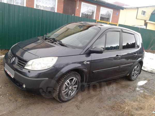 Renault Scenic, 2006 год, 220 000 руб.