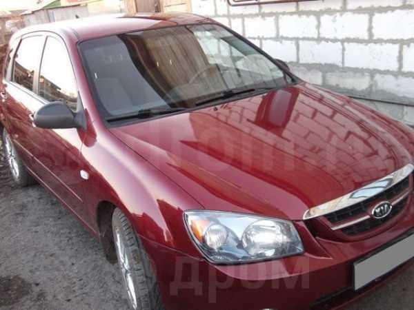 Kia Cerato, 2005 год, 295 000 руб.