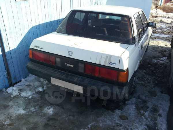 Honda Civic, 1989 год, 20 000 руб.