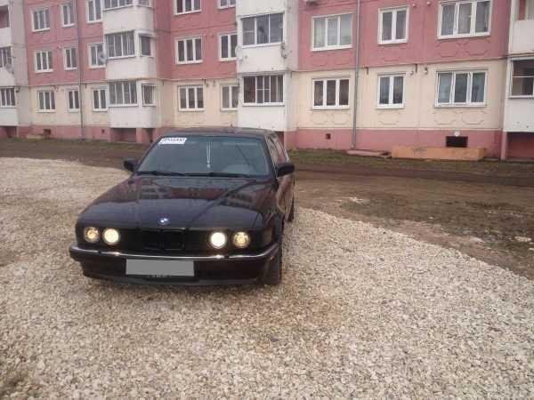 BMW 7-Series, 1994 год, 160 000 руб.
