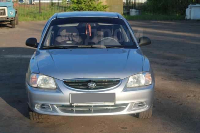 Hyundai Accent, 2008 год, 256 000 руб.