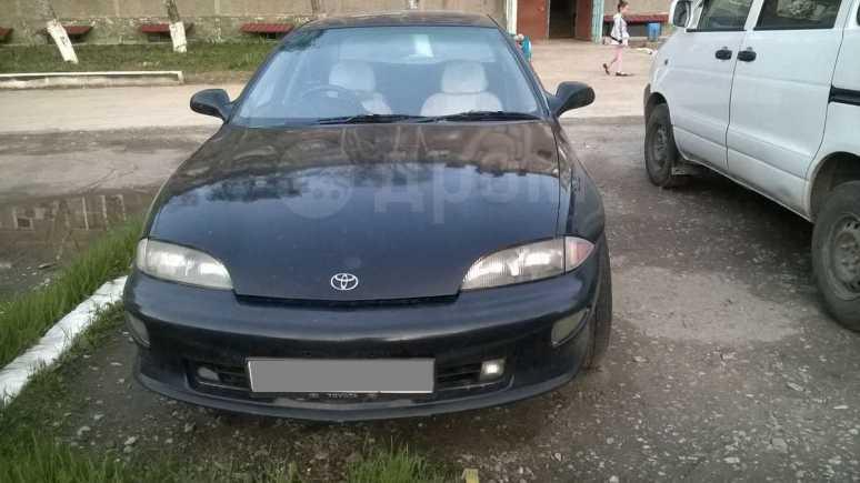Toyota Cavalier, 1997 год, 120 000 руб.
