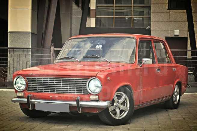 Лада 2101, 1974 год, 27 000 руб.