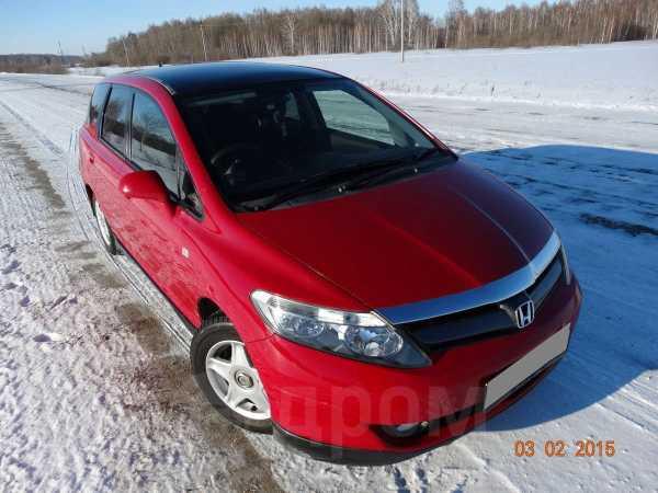 Honda Airwave, 2005 год, 375 000 руб.