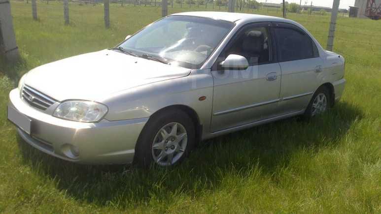 Kia Spectra, 2005 год, 165 000 руб.