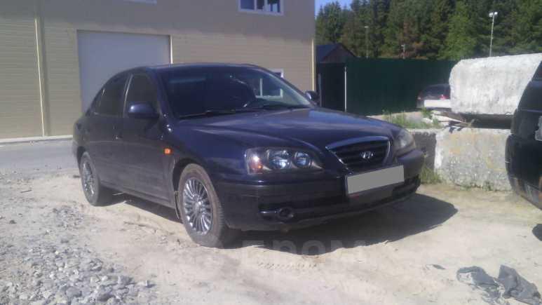 Hyundai Elantra, 2005 год, 180 000 руб.
