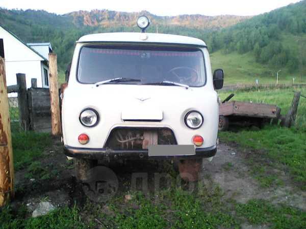 УАЗ Буханка, 1997 год, 130 000 руб.