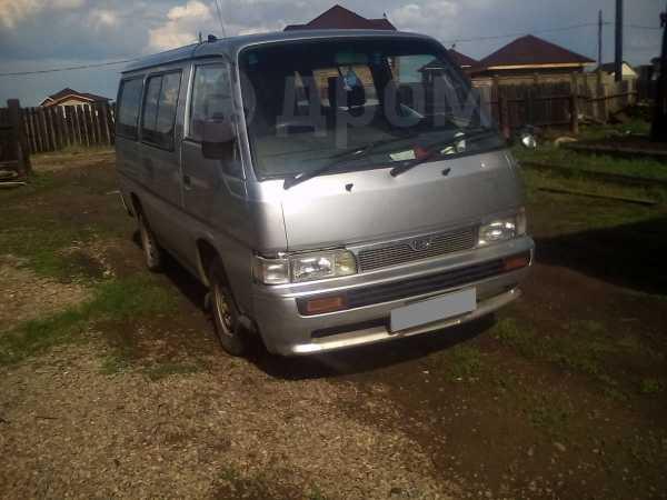 Nissan Caravan, 1993 год, 150 000 руб.