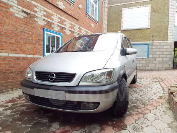 Opel Zafira, 2000 год, 220 000 руб.
