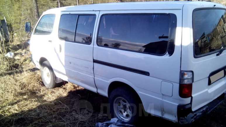 Toyota Hiace, 1996 год, 190 000 руб.