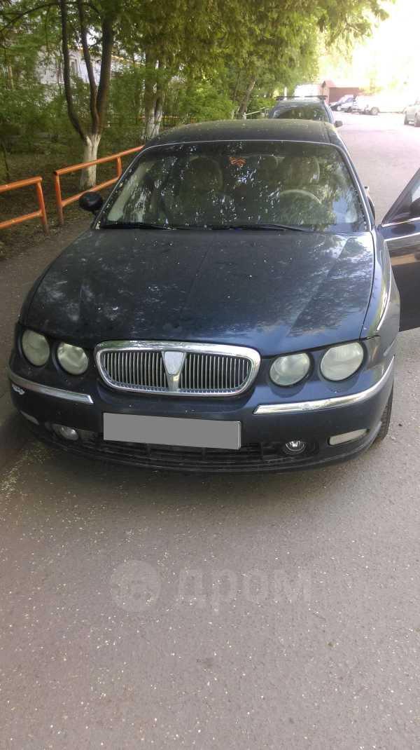 Rover 75, 2000 год, 280 000 руб.