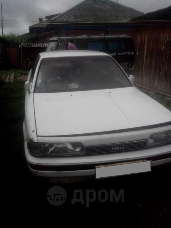 Toyota Vista, 1988 год, 30 000 руб.