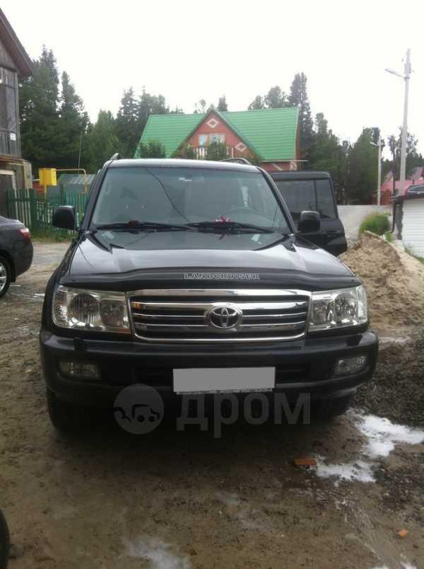 Toyota Land Cruiser, 2007 год, 1 460 000 руб.