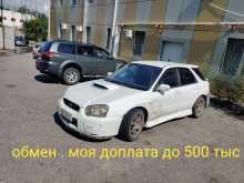 Хабаровск Impreza WRX STI