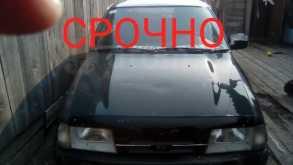 Тулун 2126 Ода 2002