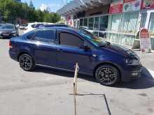 Сургут Polo 2016
