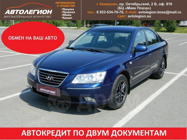 Hyundai NF, 2008 год, 400 000 руб.