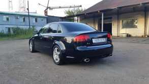 Мыски A4 2004