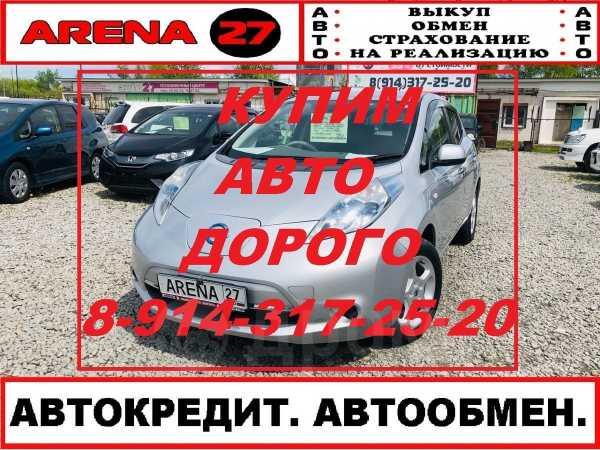 Nissan Leaf, 2011 год, 428 000 руб.