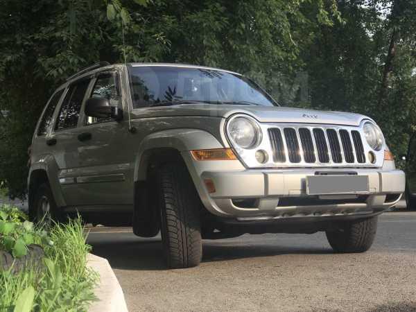 Jeep Cherokee, 2005 год, 650 000 руб.