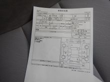 Владивосток Corolla Axio 2013