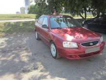 Барнаул Accent 2006