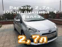 Улан-Удэ Aqua 2014