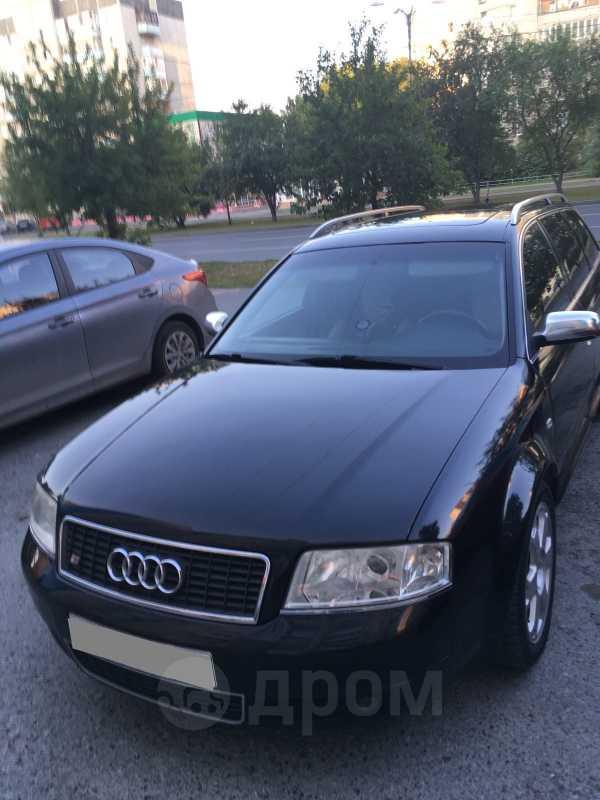 Audi S6, 1999 год, 600 000 руб.