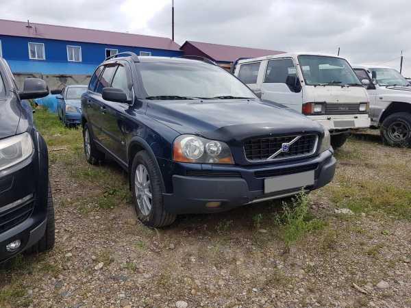 Volvo XC90, 2003 год, 475 000 руб.