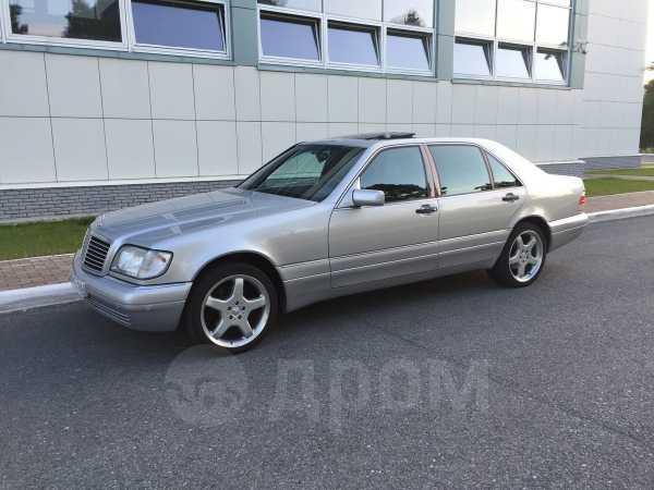 Mercedes-Benz S-Class, 1995 год, 950 000 руб.