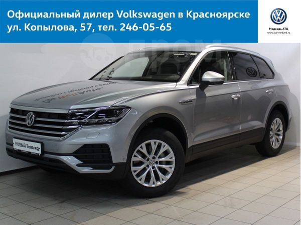 Volkswagen Touareg, 2018 год, 5 057 357 руб.