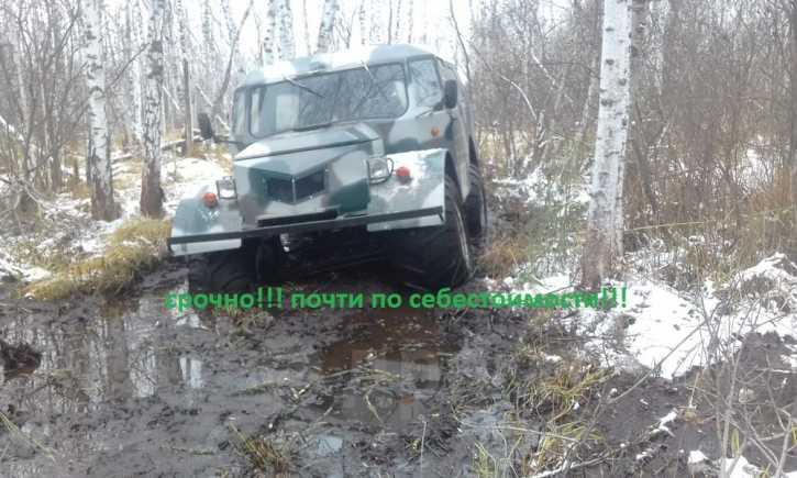 Прочие авто Самособранные, 2018 год, 700 000 руб.