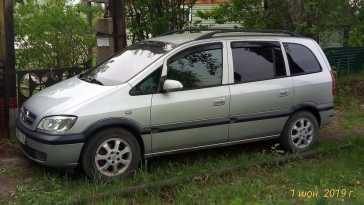 Новосибирск Zafira 2003