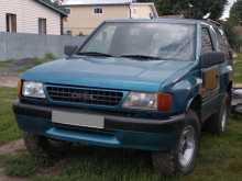 Чебоксары Frontera 1993