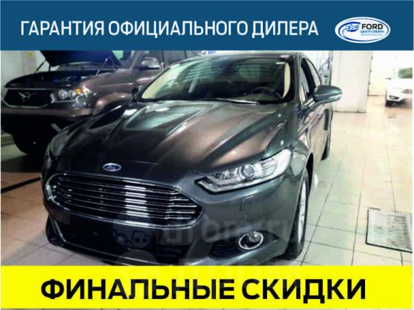 Ford Mondeo, 2018 год, 1 515 000 руб.