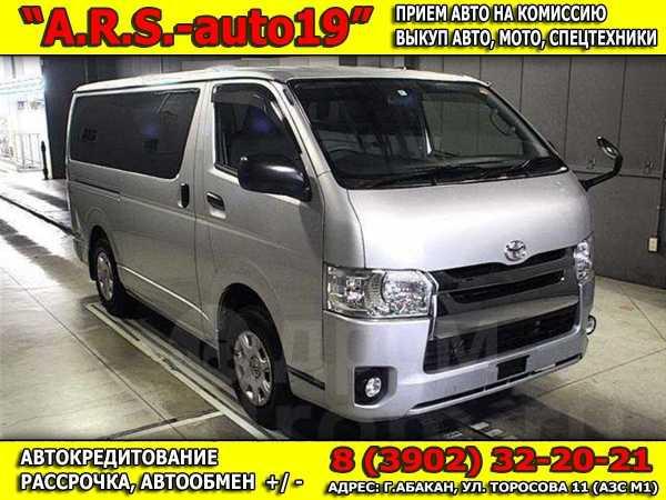 Toyota Hiace, 2013 год, 1 099 000 руб.