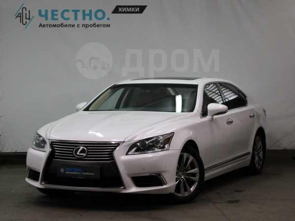 Lexus LS350, 2015 год, 3 149 900 руб.