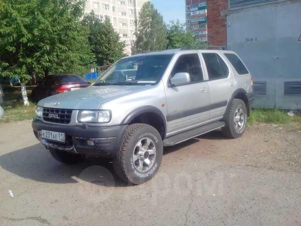 Opel Frontera, 2000 год, 400 000 руб.