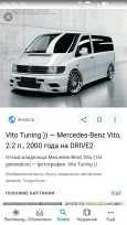 Mercedes-Benz Vito, 1999 год, 450 000 руб.