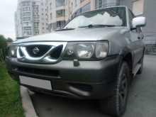 Екатеринбург Terrano II 2001