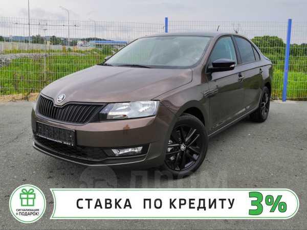 Skoda Rapid, 2018 год, 1 151 500 руб.
