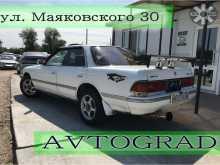 Свободный Mark II 1992