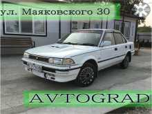 Свободный Corolla 1990