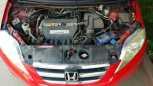 Honda FR-V, 2005 год, 349 000 руб.
