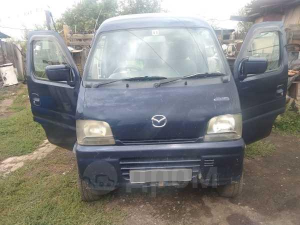 Mazda Scrum, 2004 год, 210 000 руб.