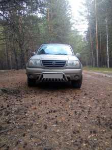 Курган Grand Vitara XL-7